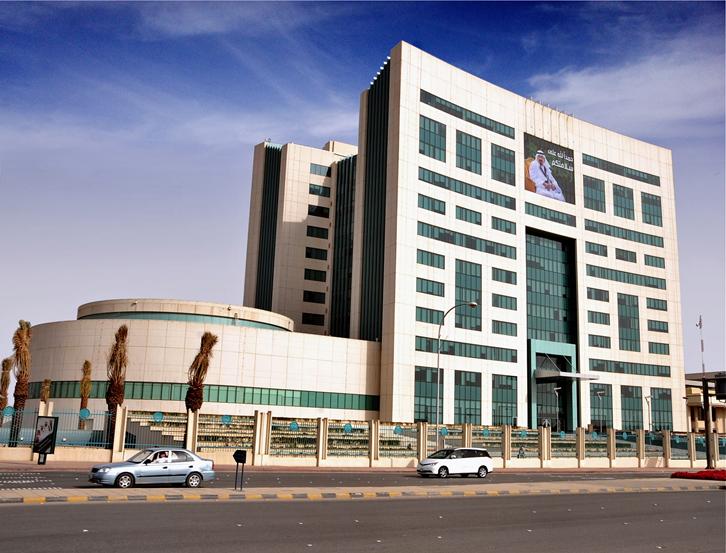 Riyadh Ministery of Education