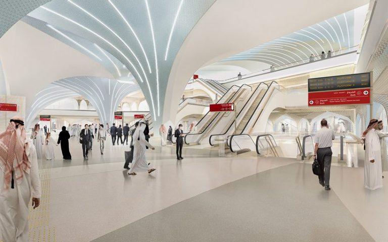 Doha Metro Qatar